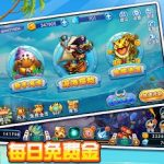 game-ban-ca-1000-trung-quoc-hack-fishing-winner (8)
